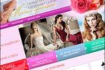 Магазин - Свадебные платья