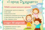 оформление поста для детского сада