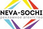 Логотип Нева-Сочи