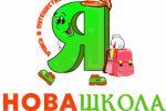 Логотип Я