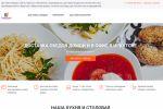 Настроить цели Яндекс.Метрики на Webasyst
