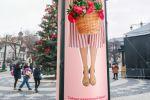 Баннер для салона цветов