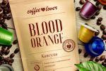 Дизайн крафт-пакета COFFEE LOVER