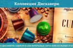 Баннер для кофе COFFEELOVER