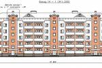 5-ти этажный жилой дом КЖ