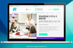 Дизайн сайта для центра изучения языков Fast!