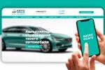 """Сайт для компании """"Авто услуги"""""""