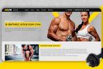 Сайт для фитнес-клуба SUN GYM