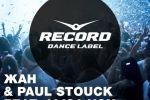 ЖАН & Paul Stouck feat. Alisa Vox - Sensation