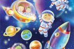 Soundatelier - На Луну