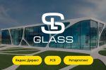 Настройка рекламы для стекольного производства «SL Glass»
