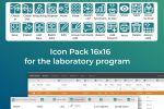 Пакет иконок для лабораторной программы