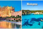 Курорты Испании – Незабываемые и Роскошные