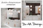 Дизайн и визуализация ванной комнаты для девушки