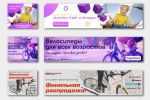 Баннеры для рекламы на tut.by