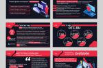 Презентация Marketplace OTC