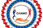 Логотип клубы Культуры и спорта