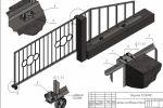 КМ. Ворота раздвижные консольного типа