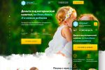 Кредитный потребительский кооператив «Профит»