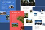 Сайт для города Сочи