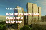 Sky House #промо-сайт