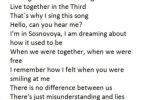 Пример рерайтинга текста песни на английском языке (отрывок)