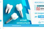 Оптимизация, модеорнизация, SEO, улучшение продаж для клиники ко