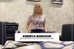 Ксения Бонжур | Салон штор в Москве