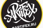 Проект для творческого альманаха Artifex