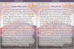 Перевод сборника сказок на английский язык