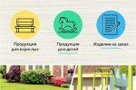 Иконки для сайта / мастерская изделий из дерева