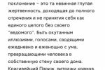 """Собор Парижской Богоматери"" Виктор Мари Гюго"