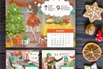 Календарь 2020 (зима)