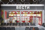 Аэропорт Шереметьево.Новый ТерминалС 46м2