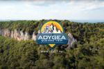 Проморолик Adygea Qvadro Trip