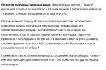 Статья-размышление на ЯндексюДзен