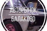 Аватар для группы VK