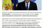 """Статья """"ИСПАНИЯ ПОЛУЧИТ 140 МЛРД ЕВРО"""""""