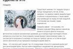 Свадьба зимой - 10 причин сделать это