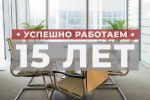 Баннер для сайта || Интернет-магазин мебели