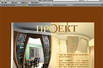 2003. Сайт архитектурной мастерской