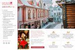 Сайт Кремля в Измайлово