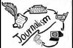 Пресс-релиз «Первый Трест»