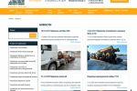 """Новости о заврешенных перевозках для ТК """"Проект Групп"""" СПб"""