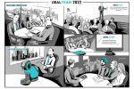 Рекламный комикс Deal Team