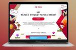 Лендинг для мобильной банковской игры