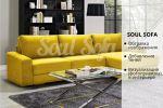 Визуализация диванов в интерьере для SOUL SOFA