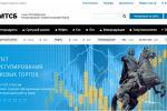 Сбор данных из Санкт Петербургская Международная Товарно сырьева