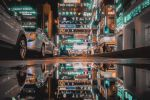 Китай (зеркало) дождь