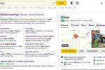 Продвижение в поиске кафе / ресторана, увеличение продаж через с